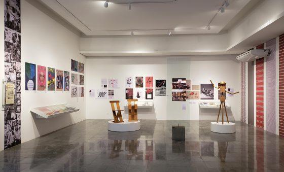 O Museu de Arte da UFC exalta o feminino em três novas exposições – Aldonso Palácio